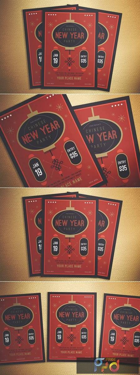 New Year Flyer WMEGN9T 1
