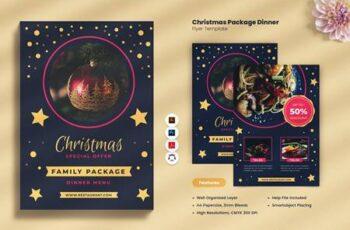 Christmas Eve Package Dinner Flyer 4FVZ9V9 5