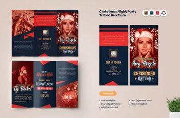 Christmas Night Party Trifold Brochure BS4RQVJ 13