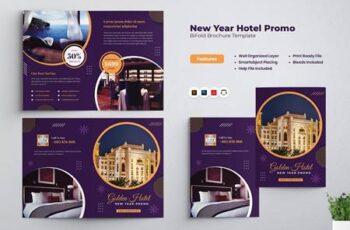 New Year Hotel Promo Bifold Brochure EWRWXMV 16