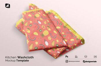 Kitchen Washcloth Mockup 5137747 5