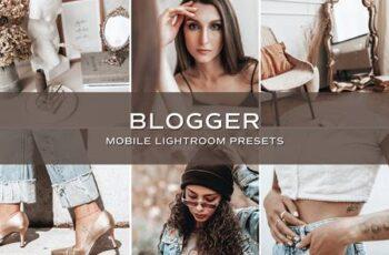 5 Blogger Lightroom Presets 5701706 5