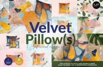 Velvet Pillow 12 Mockups Generator 5466671 5