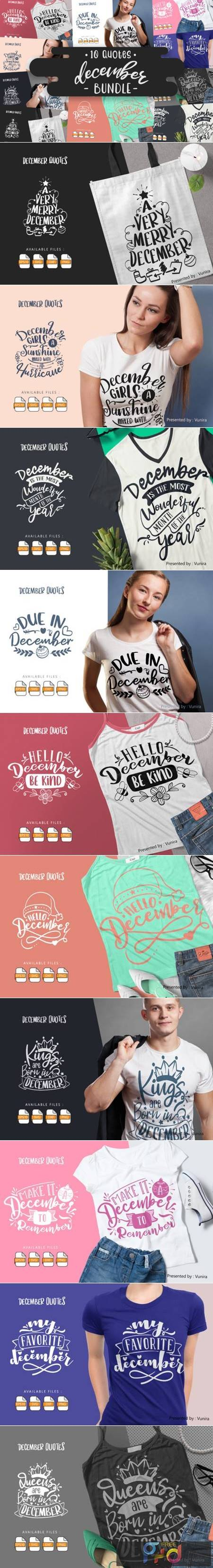 10 December Bundle - Lettering Quotes 7100081 1