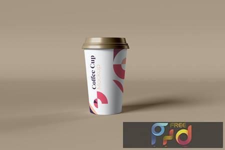 Coffee Cup Mockup SLAPE47 1