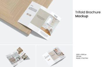 Trifold Brochure Mockup XDGX8JK 3