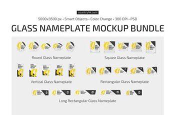 Glass Nameplate Mockup Bundle 5722480 7