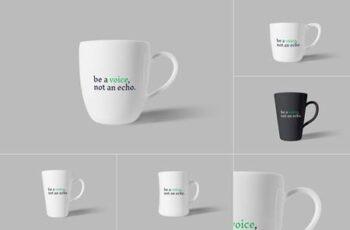 Cup and Mug Mockups - 5723445 6