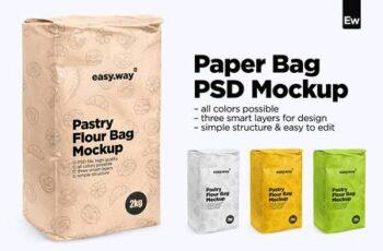 Paper Bag PSD Mockup 5583520 7