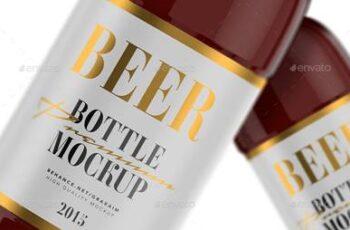 Beer Bottle - Amber PET - Mockup 29782891 1
