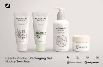 Beauty Product Packaging Set Mockup 5251048 1