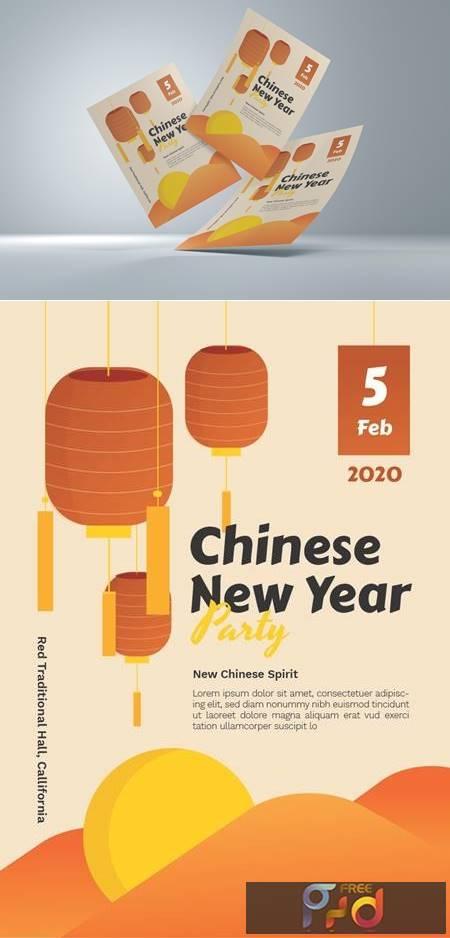 Chinese New Year Flyer QTC4NB5 1