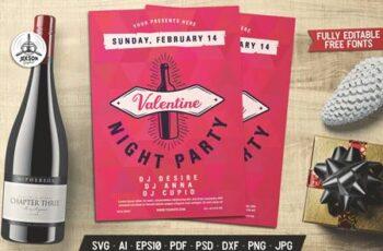 Valentines Night Party Flyer Brochure XULH3GU 9