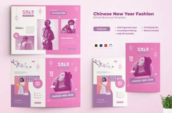 Chinese New Year Fashion Bifold Brochure GVS2HEG 3