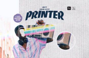 Vintage Offset Printer 5673346 2