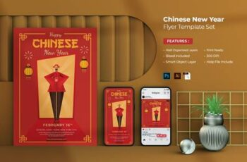 Chinese New Year Flyer Set MCGB6YG 6