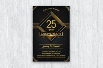 Anniversary Flyer TN354CH 6