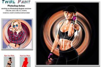 Twirl Paint Photoshop Action 5747796 7