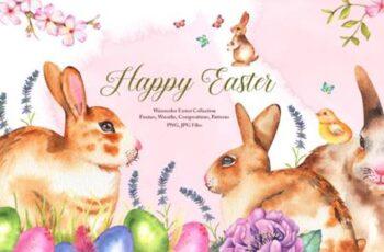 Watercolor Easter Set 7936793 5