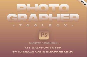 Photographer ToolBox Photoshop Plugin 28613769 6