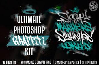 Ultimate Photoshop Graffiti Kit 5755728 4