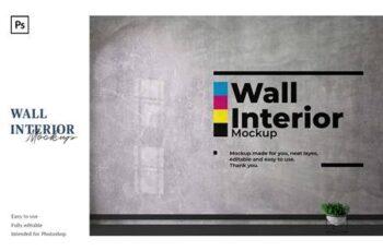 Wall Interior Mockup 2 Views Q49FRTQ 2