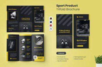 Sport Product Sale Trifold Brochure N6DJ5LW 15