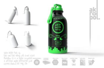 Reusable Water Bottle MockUp 5750685 1