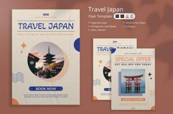 Travel Japan Flyer QKJ6DK7 4