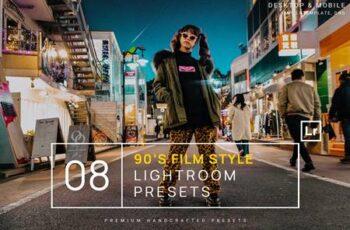 90s Film Style Lightroom Presets + Mobile GUB6V64 14