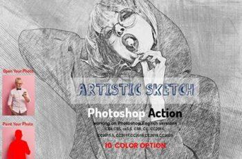 Artistic Sketch Photoshop Action 5925157 8