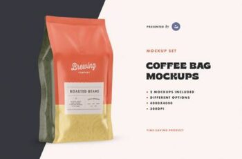 Set of Coffee Bag Mockups E5B6VNQ 3