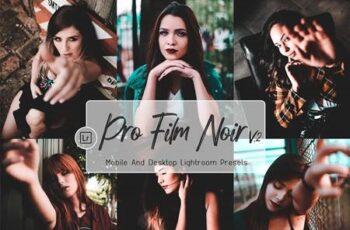 07 Pro Film Noir Desktop& Mobile LR 5982523 7