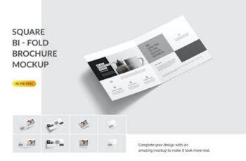 Square Bifold Brochure Mockup H4JVAX3 3