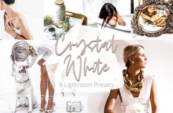 Crystal White - Lightroom Preset Set 5906279 2