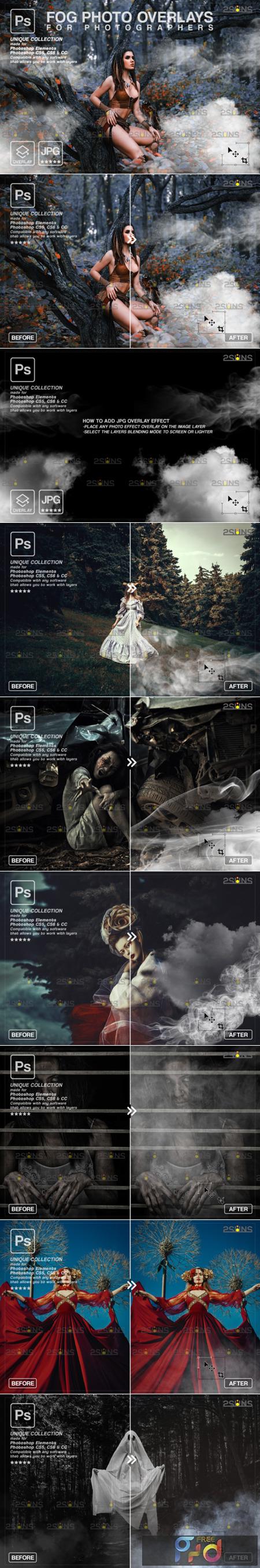 Photoshop Overlay- Fog Overlay, Smoke 8561231 1