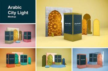 Arabic City Light 42TPKKT 7