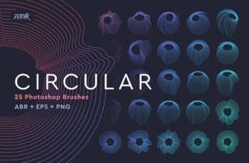 Circular Photoshop Brushes MEJGHVA 14