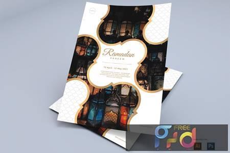 Happy Ramadan - Flyers Design CL57HY9 1