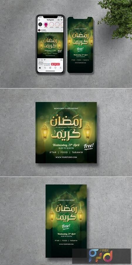 Ramadhan Kareem Instagram Set B2QYHXD 1