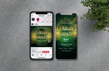 Ramadhan Kareem Instagram Set B2QYHXD 8