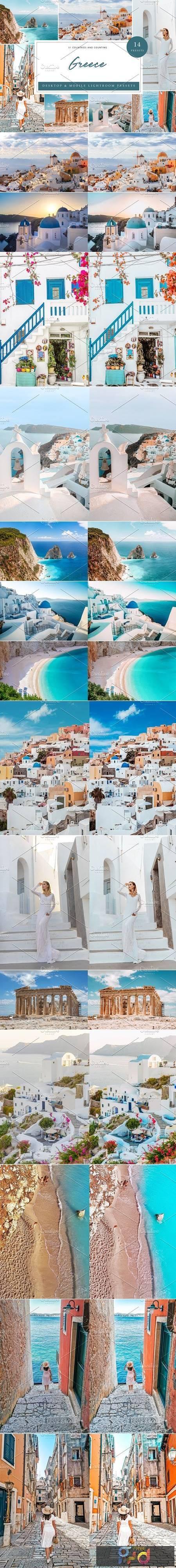 14 x Lightroom Presets, Greece 5962548 1