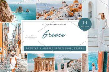 14 x Lightroom Presets, Greece 5962548 4