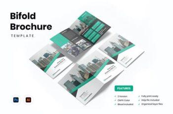 Brochure Bifold - Konsultan 2 FHRCGRR 6