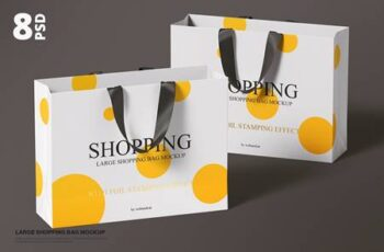 Large Shopping Bag Mockup 6048791 7
