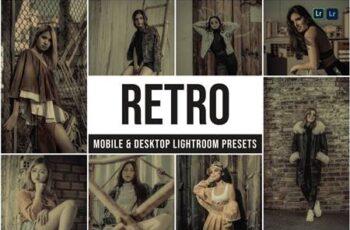 Retro Mobile and Desktop Lightroom Presets Z96YWXZ 7