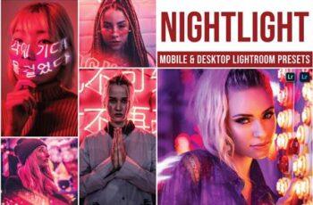 Nightlight Mobile and Desktop Lightroom Presets 4U7LSR5 4