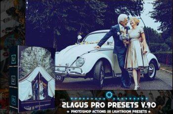 PRO Presets - V 90 - Photoshop & Lightroom JYUDMDP 6