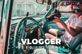 Vlogger Pack Video LUTs Vol.11 99XUARU 5