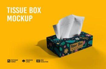 Tissue Box Mockup JVNFPM8 5